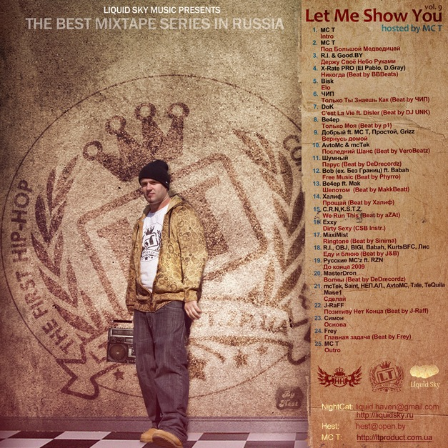 Let Me Show You vol.9, hosted by MC T